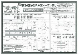 img-611162701-0001