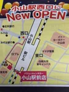 駅前店ブログ地図