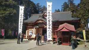 大前神社3