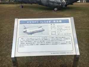 F9AC6D0F-62E1-45B0-A224-F3389ECA7B68