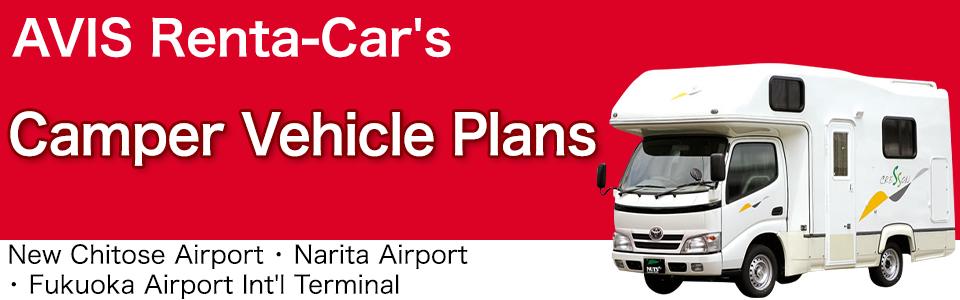 AVIS Renta-Car's Camper Vehicle Plans