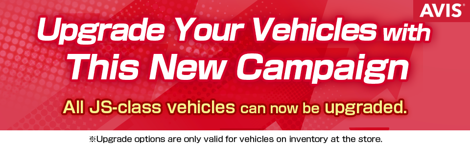 Upgrade Your Vehicles with This New Campaign
