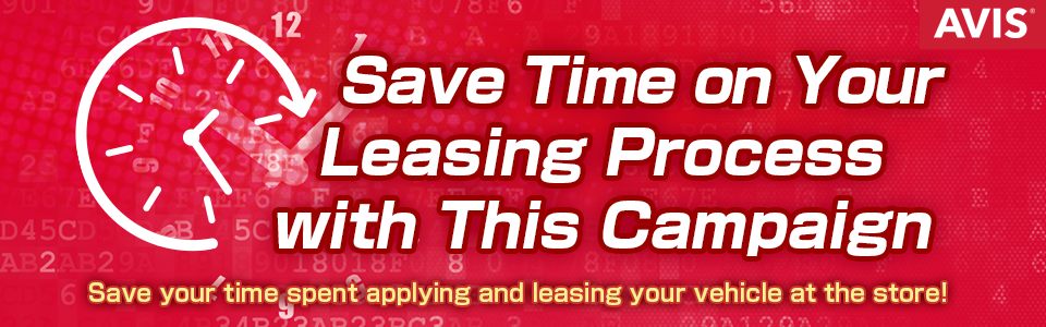 Save Time on Your Leasing Process with This Campaign