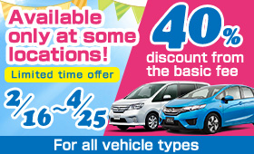 Enjoy 40% off on rent-a-cars even during the peak season (Limited Stores Only)