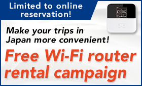 [ Limited to stores in Fukuoka city, New Chitose Airport store and Sapporo Station store ]Free Wi-Fi router rental campaign