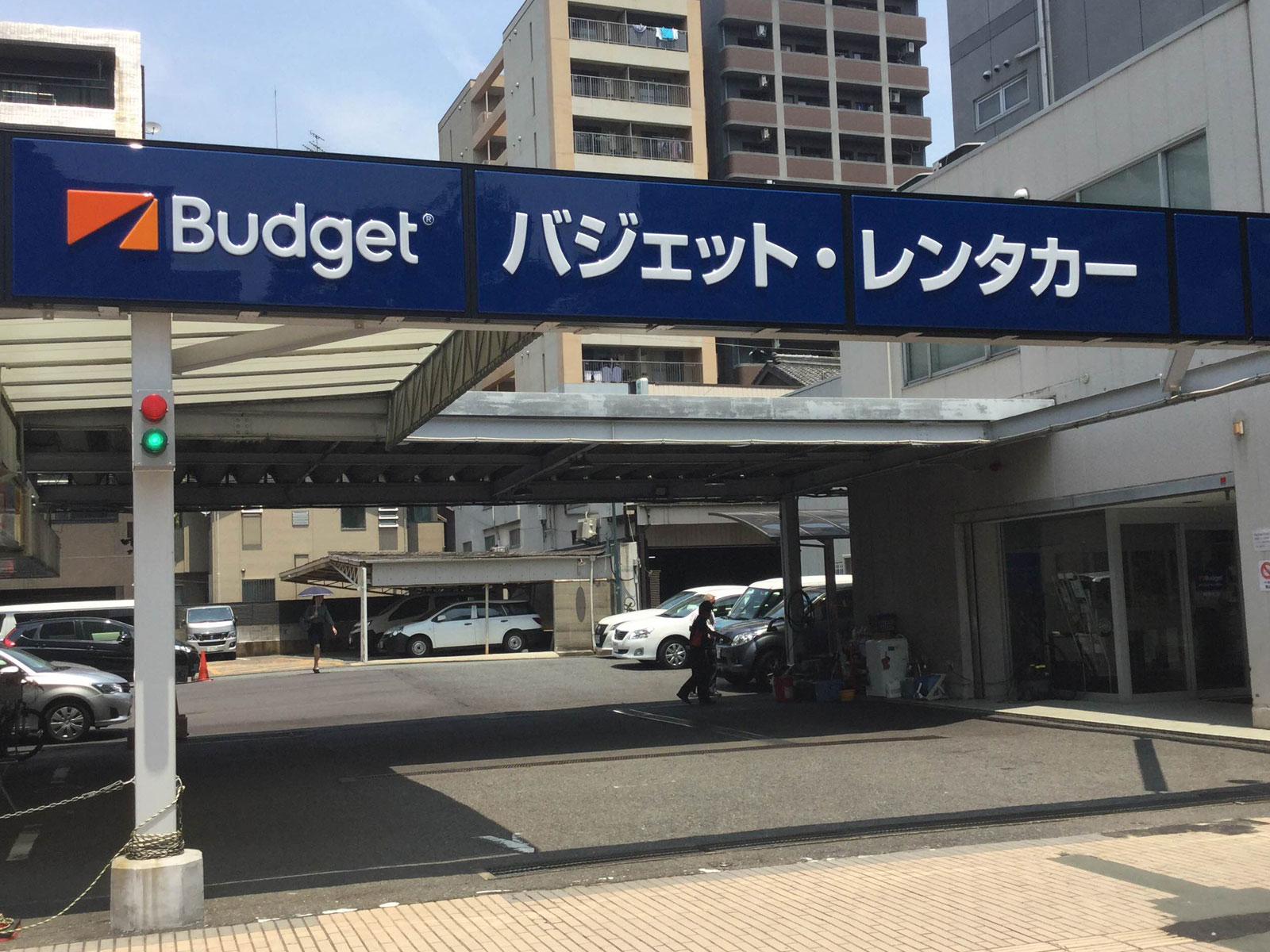 Budget Rent a Car Gofukumachi