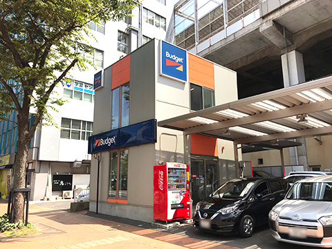 Budget Rent a Car Kokura Station