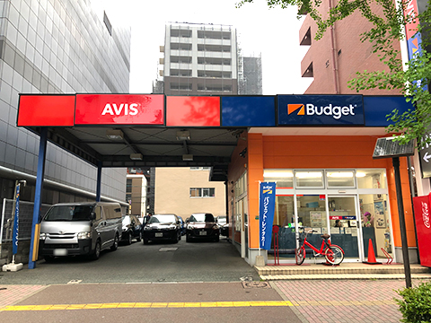 Budget Rent a Car Tenjin Kita