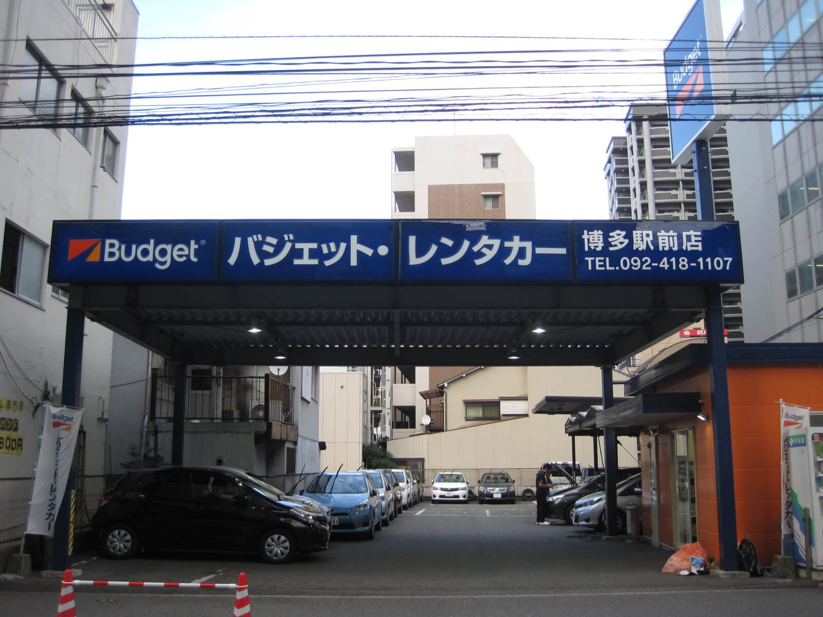 Budget Rent a Car Hakata Station
