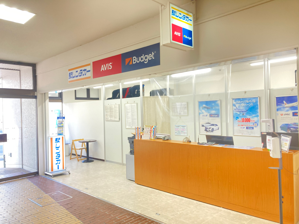 Budget Rent a Car Saga Station