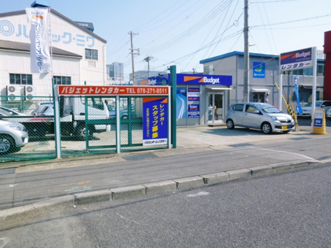 Budget Rent a Car Kobe Chuo