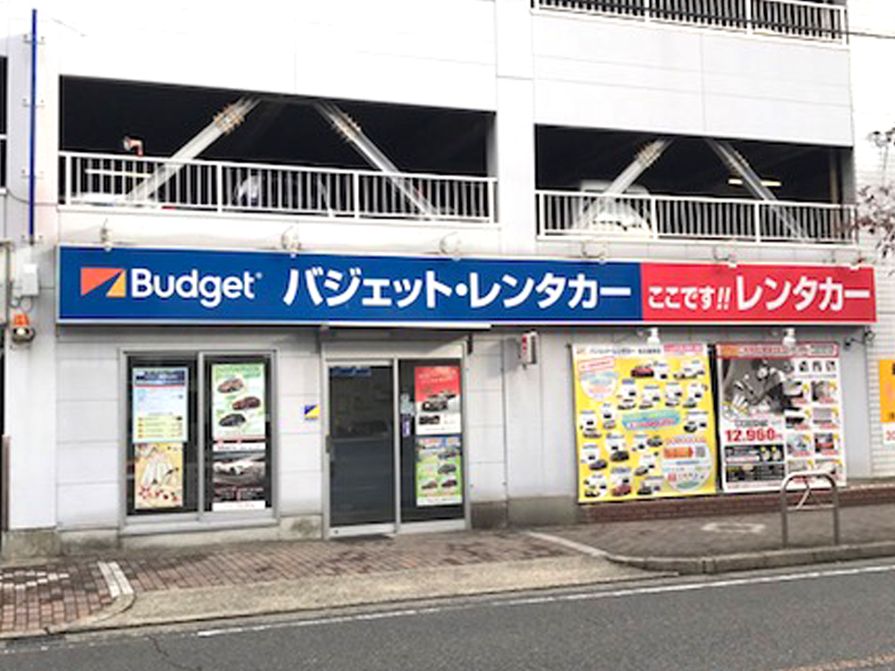 Budget Rent a Car Nagoya East