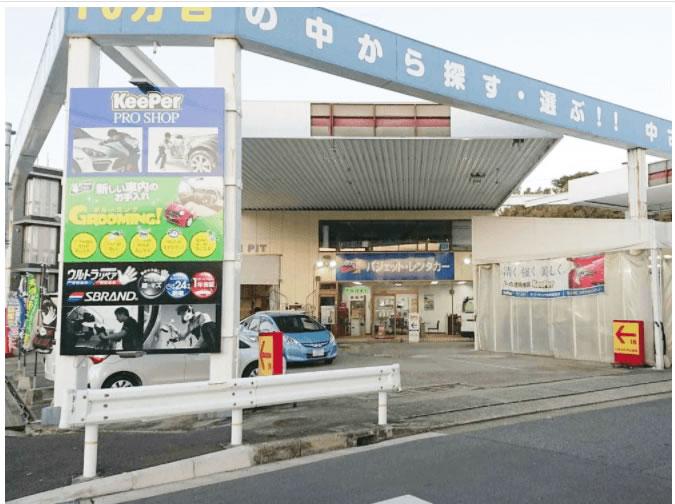 Book A Car From Midori Budget Rent A Car