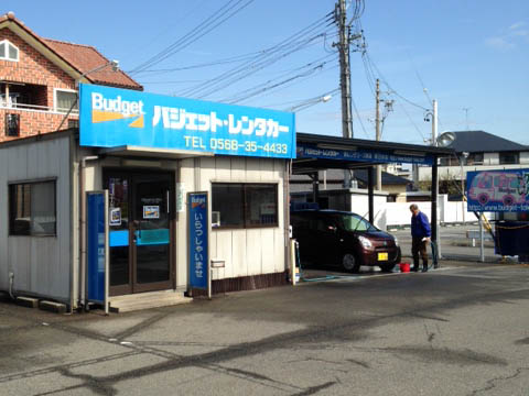 Budget Rent a Car Kasugai