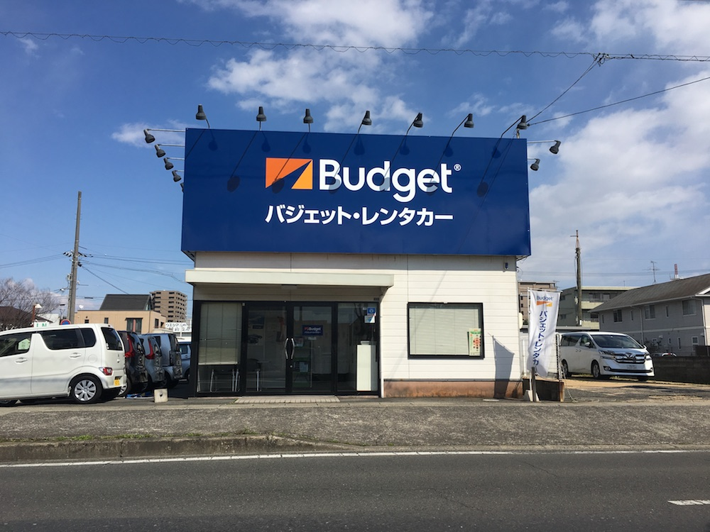 Additionally, a rental agency could charge you for
