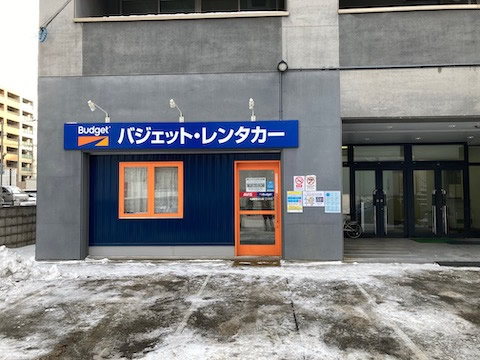 Budget Rent a Car Sapporo Station North Exit