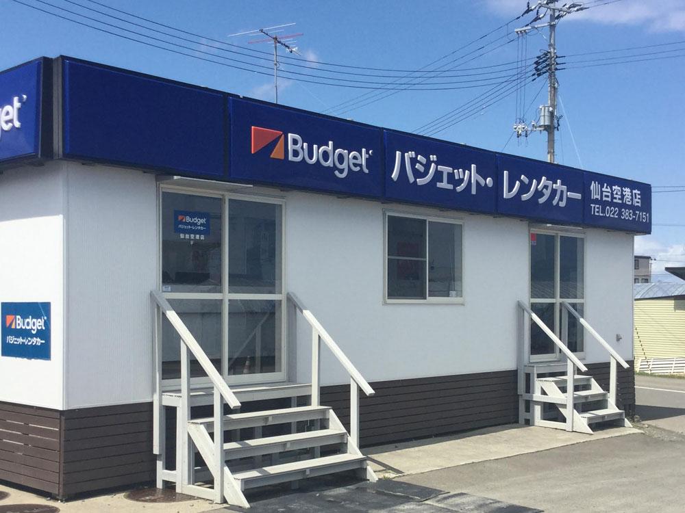 Book Your Rental Car Near Sendai Airport At Budget Rent A