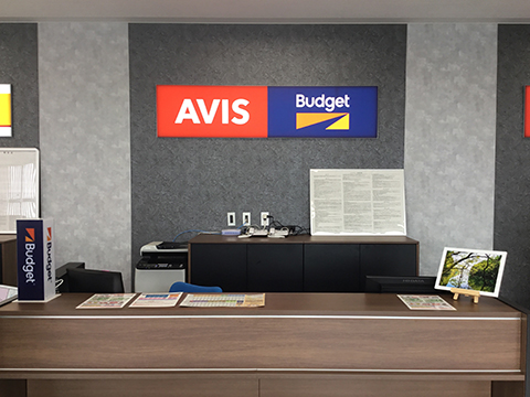 Budget Rent a Car Saga Airport Frontdesk Shop