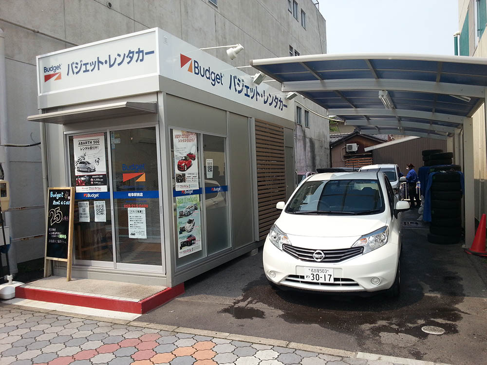 Budget Rent a Car Gifu Station