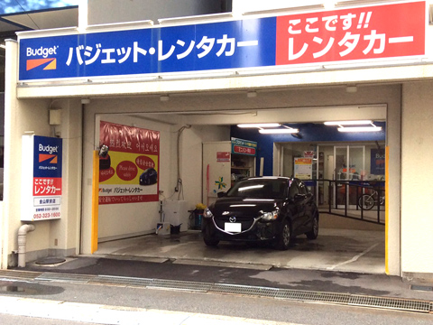 Budget Rent a Car Kanayama Station