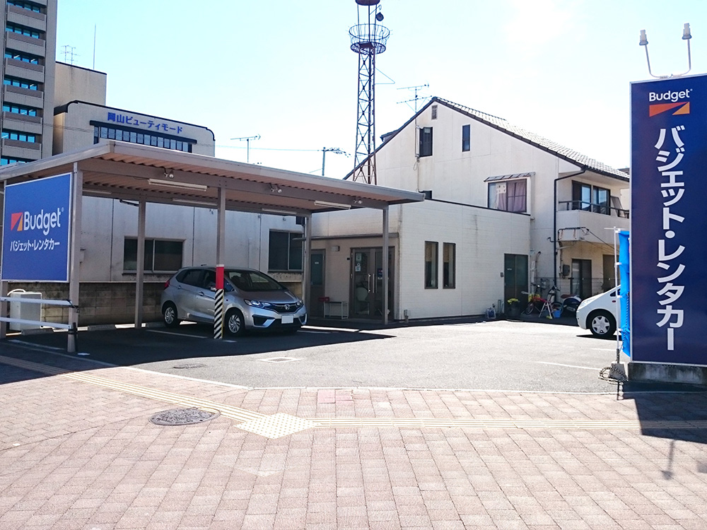 Budget Rent a Car Okayama Station West Exit