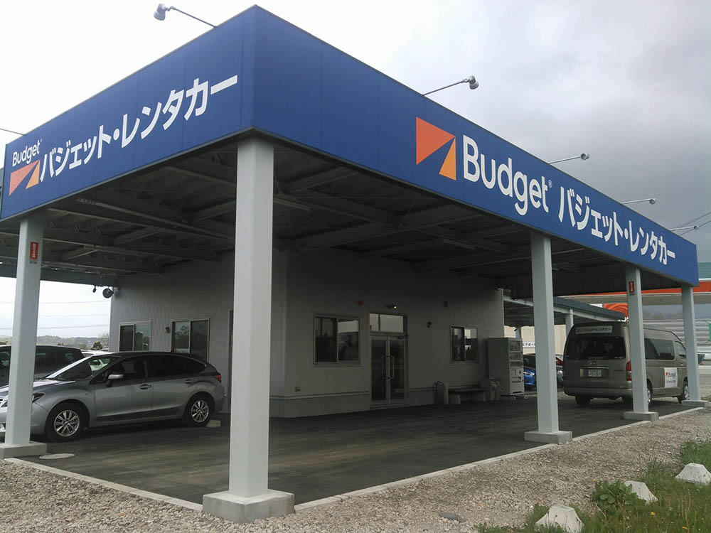 Budget Rent a Car Hakodate Airport