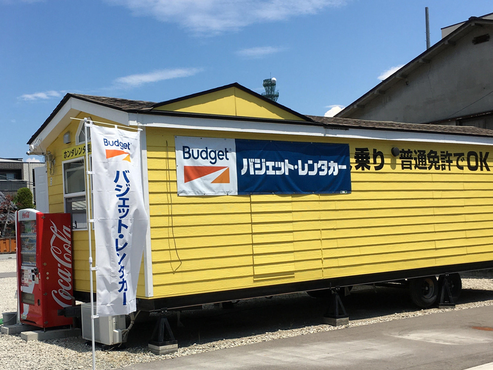 Budget Rent a Car Nagano Station