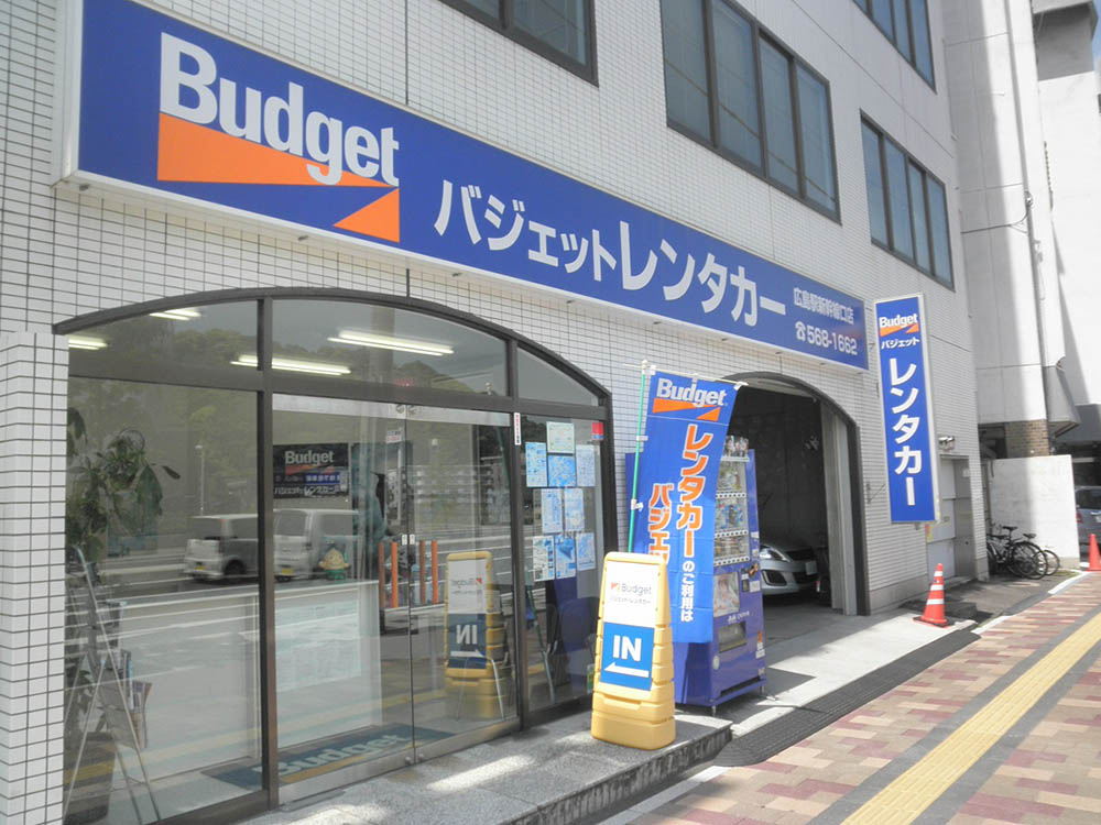 Budget Rent a Car Hiroshima Station