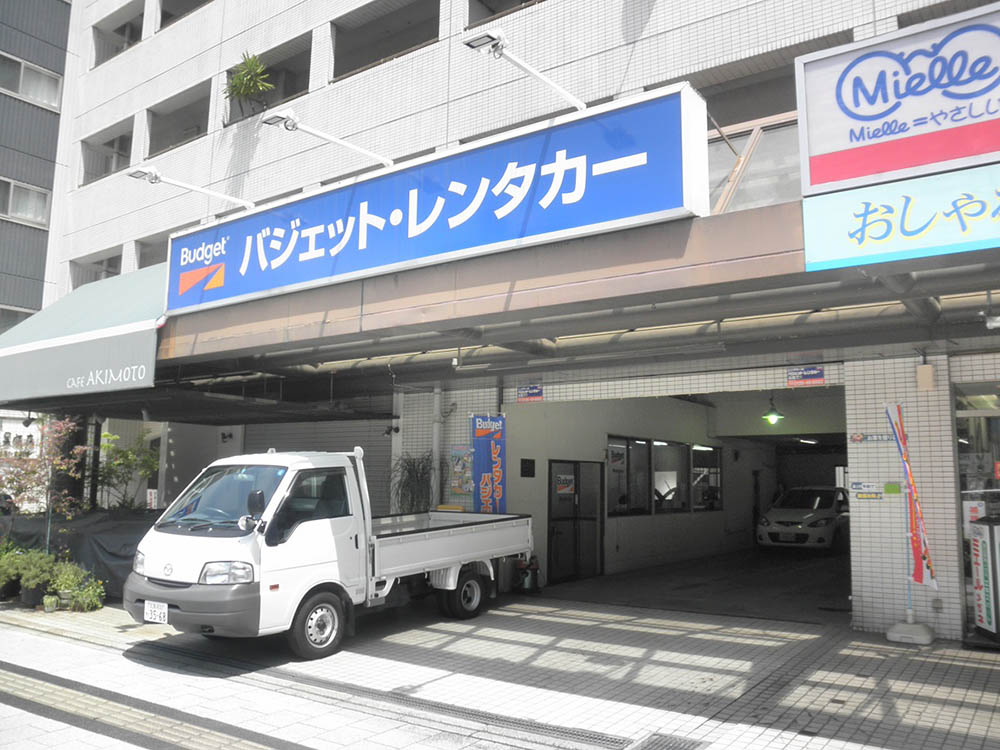Budget Rent a Car Tokaichi