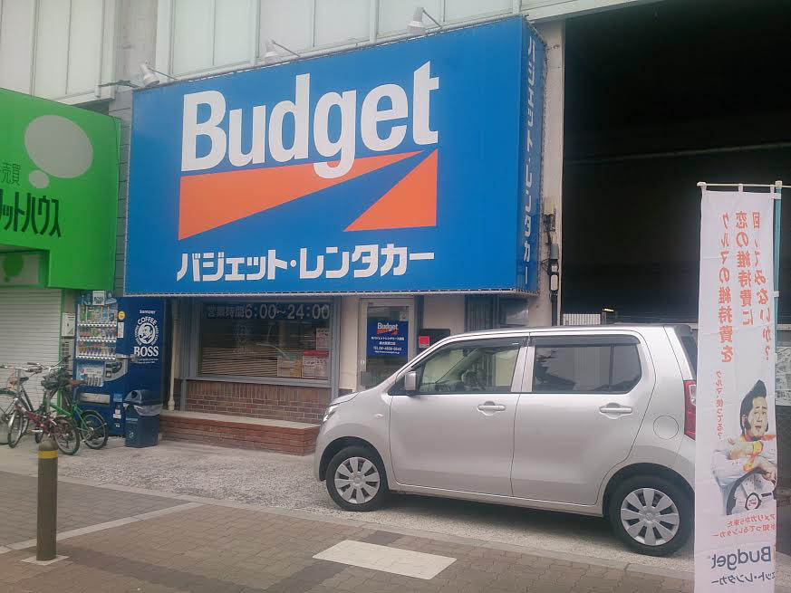 Budget Rent a Car Shin-Osaka East Exit