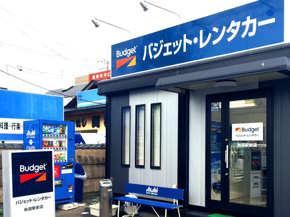 Budget Rent a Car Akita Station