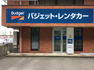Budget Rent a Car Fukui Station East Exit