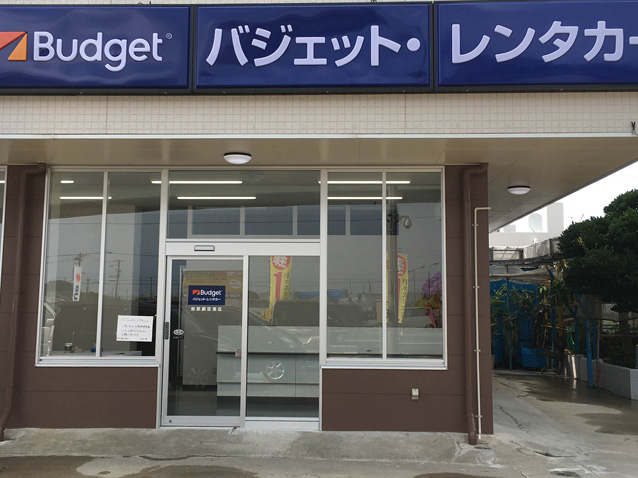 Budget Rent a Car Shin-Naha Airport