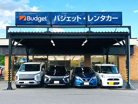 Budget Rent a Car Asahikawa Airport