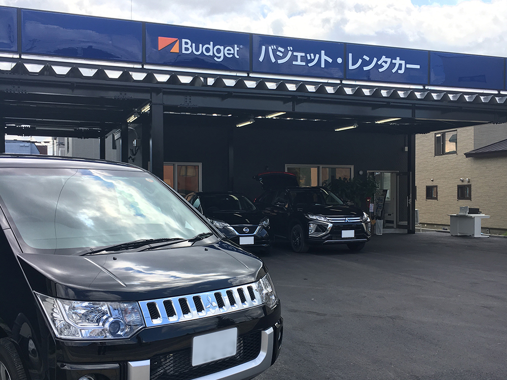 Budget Rent a Car Asahikawa Station